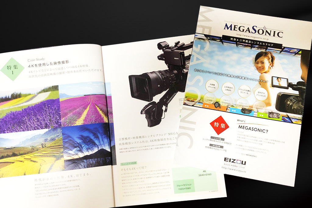 最新映像機器を国内・国外問わず豊富に取り扱っている企業さま
