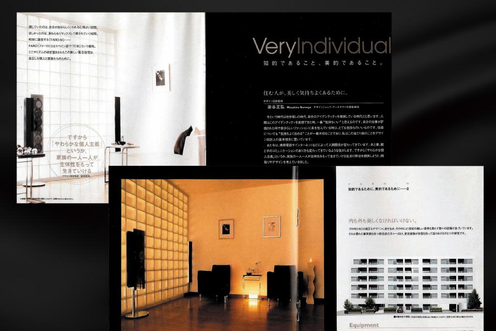 100年以上の歴史を持つ「東京建物物語」
