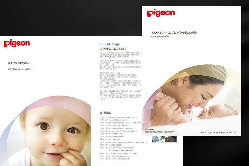 Pigeon ピジョンホームプロダクツ株式会社さま